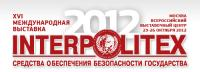 INTERPOLITEX 2012