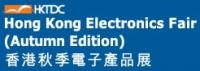 Hong Kong Electronics Fair 2018 (Autumn Edition)